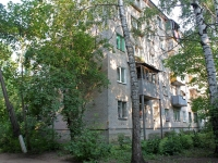 neighbour house: st. Komsomolskaya, house 6. Apartment house