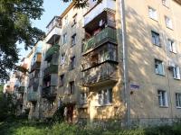 Жуковский, Комсомольская ул, дом 7