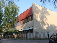neighbour house: st. Komsomolskaya, house 9. sports school
