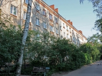 neighbour house: st. Komsomolskaya, house 10. Apartment house