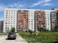 neighbour house: st. Levchenko, house 1. Apartment house