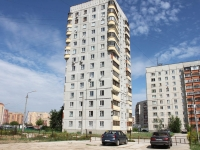 neighbour house: st. Levchenko, house 3. Apartment house