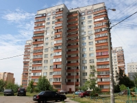 neighbour house: st. Levchenko, house 4. Apartment house