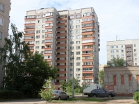 neighbour house: st. Levchenko, house 8. Apartment house