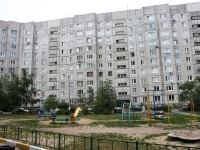 neighbour house: st. Levchenko, house 14. Apartment house
