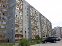 neighbour house: st. Levchenko, house 16. Apartment house