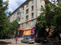 neighbour house: st. Lomonosov, house 10. Apartment house