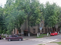 neighbour house: st. Mayakovsky, house 5/7. Apartment house