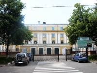 隔壁房屋: st. Mayakovsky, 房屋 15. 学院 Муниципальный институт г. Жуковского