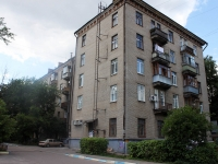 Zhukovsky, Frunze st, house 7. Apartment house
