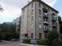 Zhukovsky, st Frunze, house 7. Apartment house