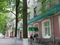 Zhukovsky, st Frunze, house 11. Apartment house