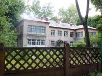 Zhukovsky, governing bodies Жуковский центр социального обслуживания граждан пожилого возраста и инвалидов, Frunze st, house 12А