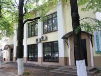 Zhukovsky, st Frunze, house 17. multi-purpose building