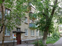 Zhukovsky, Frunze st, house 20. Apartment house