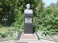 Zhukovsky, st Frunze. monument