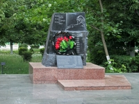 neighbour house: st. Frunze. monument погибшим в горячих точках