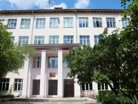 neighbour house: st. Pushkin, house 6. gymnasium №1