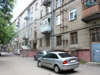 neighbour house: st. Pushkin, house 8. Apartment house