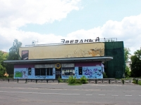 Zhukovsky, entertainment complex Звездный, Sovetskaya st, house 5