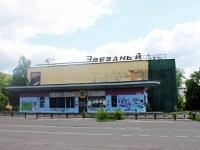 Жуковский, Советская ул, дом 5