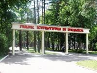 соседний дом: ш. Туполевское. парк культуры и отдыха