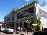 Zhukovsky, st Chkalov, house 2А. shopping center