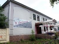Zhukovsky, st Chkalov, house 4А. multi-purpose building