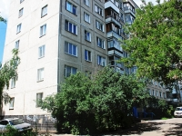 neighbour house: st. Chkalov, house 7. Apartment house