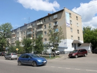 neighbour house: st. Chkalov, house 8. Apartment house