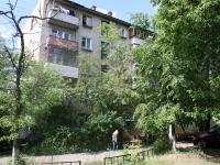 Жуковский, Чкалова ул, дом 8