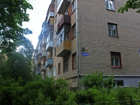 neighbour house: st. Chkalov, house 10. Apartment house