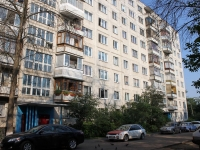 neighbour house: st. Chkalov, house 11. Apartment house