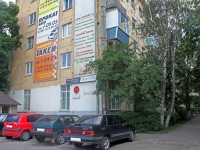 neighbour house: st. Chkalov, house 12. Apartment house