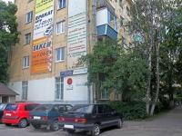 Zhukovsky, st Chkalov, house 12. Apartment house