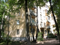 neighbour house: st. Chkalov, house 14. Apartment house