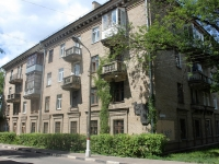 neighbour house: st. Chkalov, house 15. Apartment house