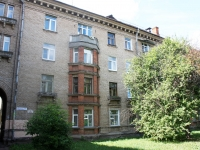 neighbour house: st. Chkalov, house 17. Apartment house