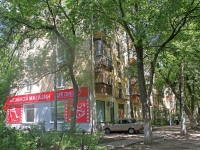 neighbour house: st. Chkalov, house 18. Apartment house