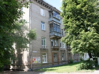 neighbour house: st. Chkalov, house 19. Apartment house