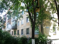neighbour house: st. Chkalov, house 20. Apartment house