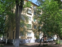 neighbour house: st. Chkalov, house 24. Apartment house