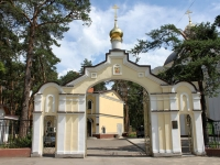 Zhukovsky, temple Святых Космы и Дамиана, Chkalov st, house 26А с.1