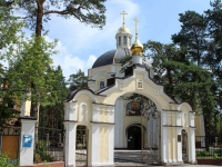 neighbour house: st. Chkalov, house 26А с.1. temple Святых Космы и Дамиана