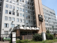 neighbour house: st. Chkalov, house 26. polyclinic