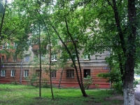 neighbour house: st. Chkalov, house 29. Apartment house