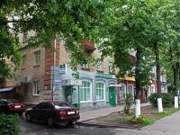 neighbour house: st. Chkalov, house 31. Apartment house