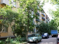 neighbour house: st. Chkalov, house 34. Apartment house