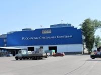 соседний дом: ул. Чкалова, дом 38. производственное здание Российская стекольная компания