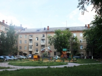 neighbour house: st. Chkalov, house 41. Apartment house